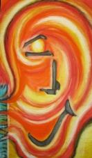 2004 Feuergeist Tempera auf Holz 31x53cm