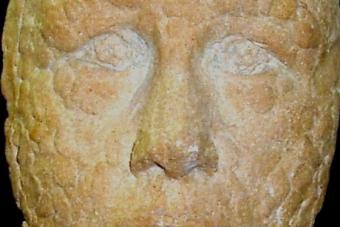 2004 Petra Keramik H19cm